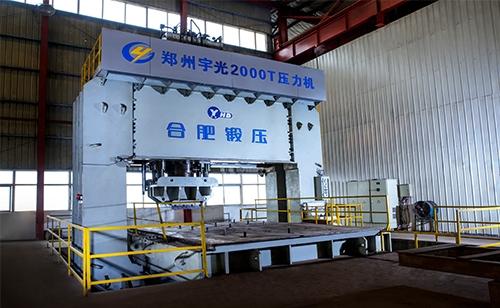 2000吨油压机