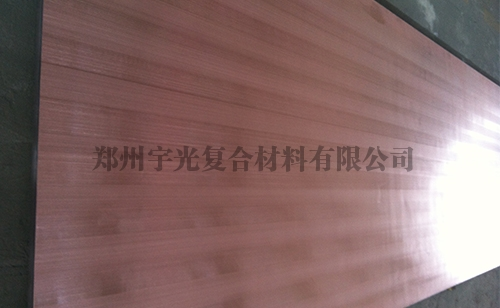 铜/钢金属复合板