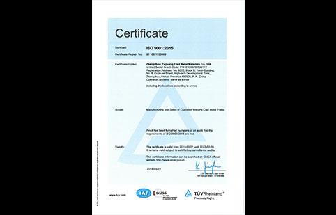 ISO9001-英文