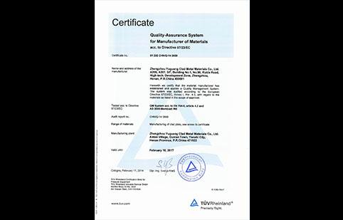 PED_证书